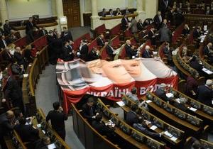 Синдром отмены у депутатов: есть ли жизнь без парламента - BBC Україна