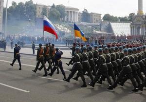 Украина и Россия создадут совместный инженерный армейский батальон
