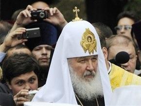 Новая газета: Патриарх улетел, но обещал вернуться