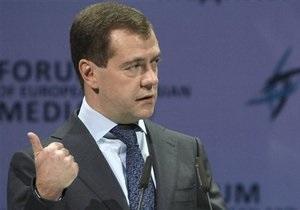 Медведев признал, что последние выборы в России прошли  не стерильно