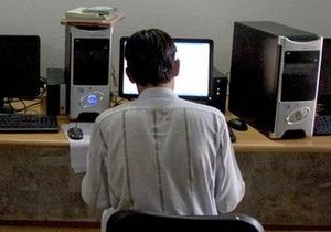 США уведомили Россию о задержании 11 граждан РФ по делу о хищении хакерами $3 млн