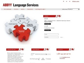 Bigmir)net добавил сервисы онлайн-перевода от ABBYY