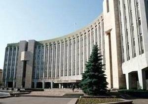 Кандидатом в мэры Днепропетровска от БЮТ стала участница съезда в Северодонецке в 2004 году