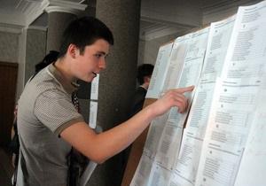 В Украине началась вступительная кампания. Абитуриенты столкнулись с нововведениями