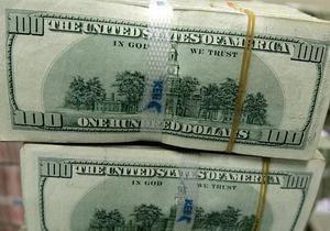 Курсы наличной валюты на 25 февраля