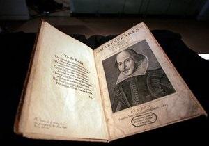 В Англии будут изучать Шекспира через кулинарию и спорт