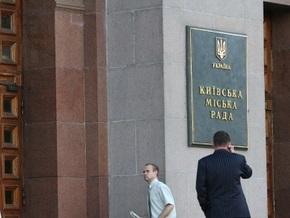 Прокуратура предотвратила незаконную передачу 115 га земли в Киеве коммерческим структурам