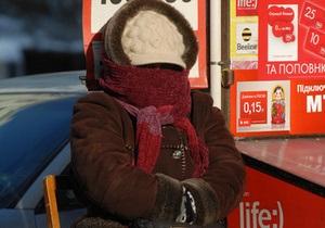 В некоторых регионах Украины температура воздуха опустилась ниже 30-ти градусов