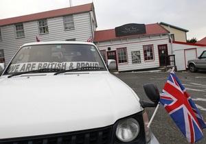 Фолкленды готовятся к референдуму о политическом статусе