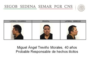 Арестован лидер крупнейшего наркокартеля Мексики