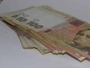 Власти Киева взяли в кредит 300 млн грн