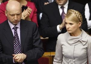 Турчинов назвал главную причину поражения Тимошенко на выборах