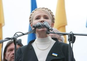 Тимошенко вызвали в Генпрокуратуру в связи с возбуждением уголовного дела