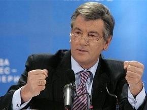 Ющенко требует от Кабмина защитить внутренний рынок от некачественного импорта