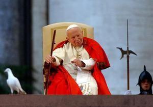 В мае Иоанн Павел II будет причислен к лику блаженных