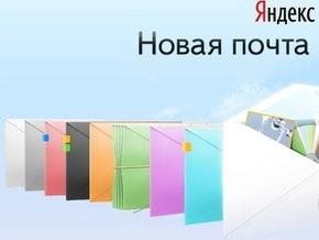 Яндекс разрешила проигрывать файлы мультимедиа прямо в письмах