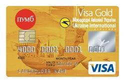 ПУМБ улучшает карточный пакет Visa Gold Panorama Club
