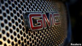 General Motors снова стала крупнейшим автопроизводителем
