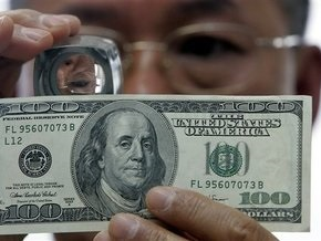 Опрос: Только 3% украинцев готовы доверить деньги банкам