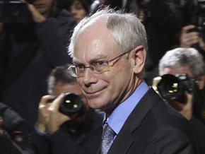 Агентство: Президентом ЕС стал Херман Ван Ромпей