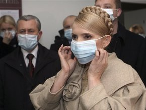 Эпидемия: Тимошенко поручила Минфину перечислить финансы всем регионам