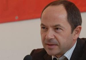 Тигипко расценивает свои шансы остаться на посту вице-премьера как  высоко
