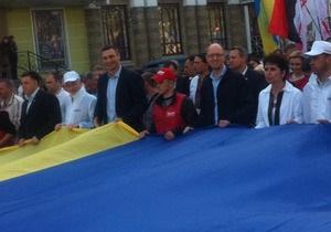 новости Чернигова - митинг - оппозиция - Вставай, Украина - В Чернигове начался митинг Вставай, Украина!