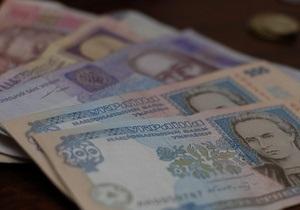 Сальдо казначейского счета Украины в августе сократилось почти в три раза