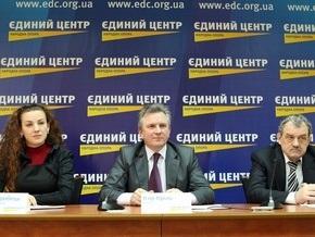 СМИ: В Едином центре начались чистки