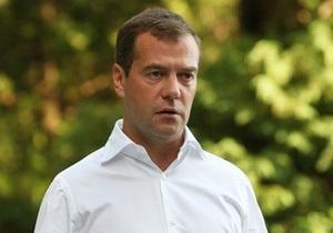 Медведев не исключает еще одно изменение Конституции