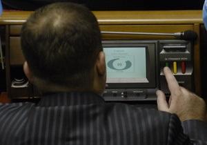 Корреспондент: Нашли чем удивить. Европейские депутаты - о планах их украинских коллег узаконить голосование друг за друга