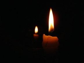Сегодня – День памяти жертв политических репрессий
