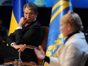 Ющенко и Тимошенко поздравили работников радио, телевидения и связи