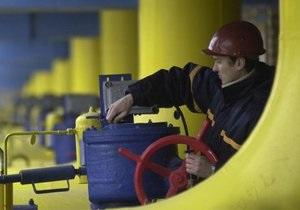 TREND: Украина - новый маршрут для азербайджанского газа