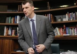 Один из съездов Правого дела проголосовал за отстранение Прохорова с поста лидера партии