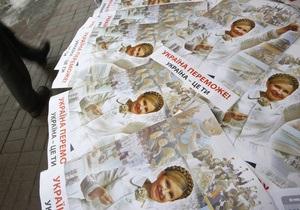 Донецкие регионалы заявили о бютовском плане фальсификаций Искра