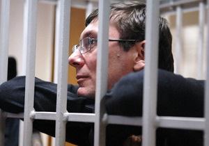 Луценко поедет в больницу 19 июля