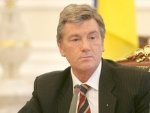 Ющенко надеется, что начал  очень нужное и важное  для Украины дело