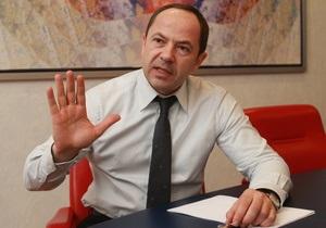 Тигипко выступает против предоставления русскому языку статуса государственного