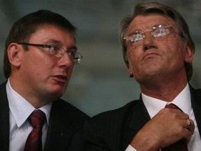 Луценко: Из-за Ющенко страна превращается в пристанище террористов