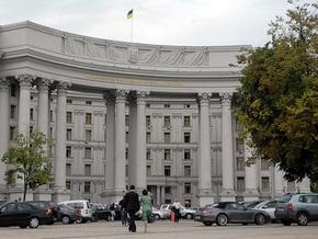 Украина-ЕС: МИД рассчитывает на бесплатную выдачу виз еще 4 категориям граждан