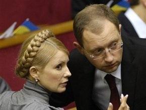 Яценюк обиделся на Тимошенко