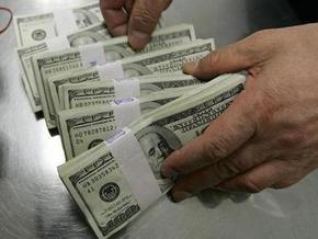 ФРС: Экономические условия в США немного улучшились
