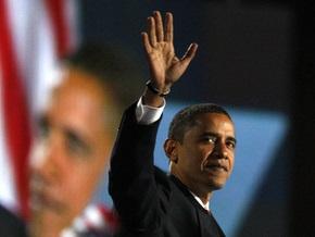 Обама официально стал избранным президентом США