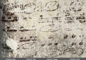 Конец света 21.12.12: Астрологи советуют настроиться на позитив