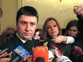 Кириленко: Новая коалиция будет создана на следующей неделе