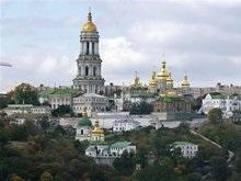 Опрос: 3/4 киевлян против сокращения количества районов в столице