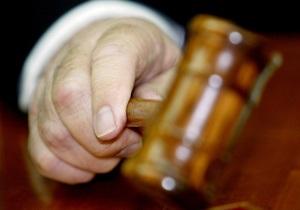 В Германии осудили членов ливанско-сирийской семьи, казнивших  поругавшую честь  девушку