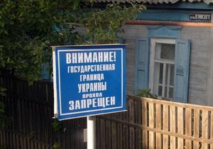 Торговой войны нет, но Россия имеет к Украине длинный перечень претензий - Онищенко