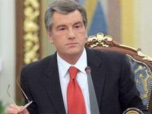 На заседании СНБО Ющенко говорил о земле